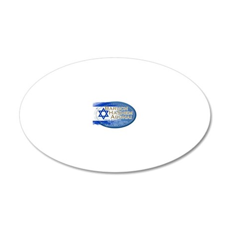 Hear O Israel 20x12 Oval Wall Decal