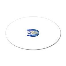 Hear O Israel 20x12 Oval Wall Decal