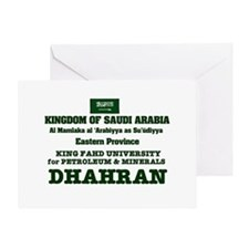 SAUDI ARABIA - KING FAHD  UNIVERSITY Greeting Card
