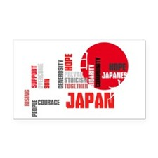 Inspiring People of Japan Rectangle Car Magnet