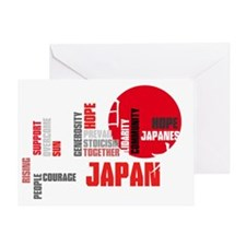 Inspiring People of Japan Greeting Card