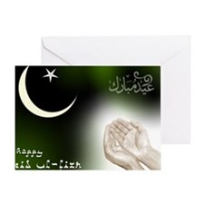 eid_ul-fitr_id_fitter1_1152 Greeting Card