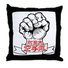 fist.gif Throw Pillow