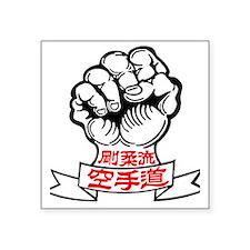 """fist.gif Square Sticker 3"""" x 3"""""""