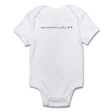 "Farsi ""If You Think I Am Cute"" Infant Bodysuit"