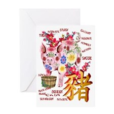 Year Of The Pig - Trans Greeting Card