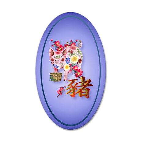 OvalJewelYear Of The Pig 35x21 Oval Wall Decal