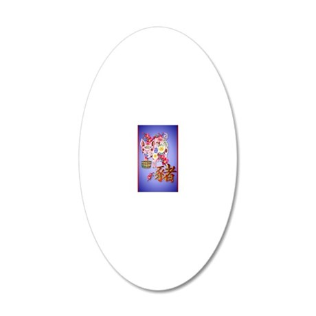 ipod TouchYear Of The Pig 20x12 Oval Wall Decal