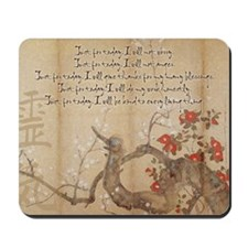reiki principles plum tree LARGE FRAMED  Mousepad