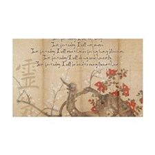 reiki principles plum tree LARGE  Wall Decal