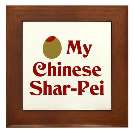Olive My Chinese Shar-Pei Framed Tile