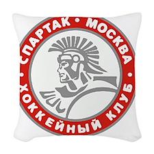 Spartak Woven Throw Pillow