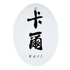 Karl Oval Ornament