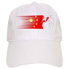 BoxingDesign CHINA White Baseball Cap