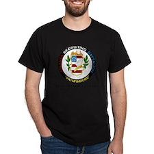 DUI - Atlanta - Recruiting Bn with te T-Shirt