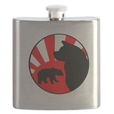 Bear Sun logo (dark, no text) Flask