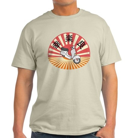 Super Fun Happy Bike Light T-Shirt