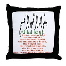 Love Ahlul Bayt Throw Pillow