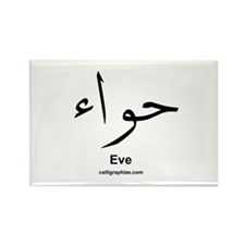 Eve Arabic Calligraphy Rectangle Magnet (100 pack)