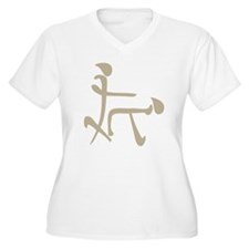 chinese doggy sty T-Shirt