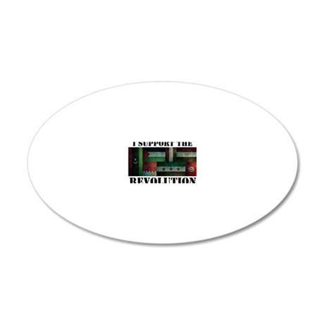 Revolution 20x12 Oval Wall Decal