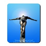 """The Lamb of God"" Mousepad"