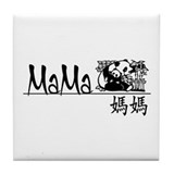 MaMa Panda 2 Tile Coaster