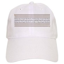 FINISHED_sheep__B16_04_sm Baseball Cap