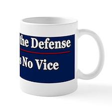 adfbrty Mug