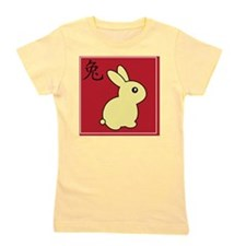 Bunny - Chinese Zodiac Girl's Tee
