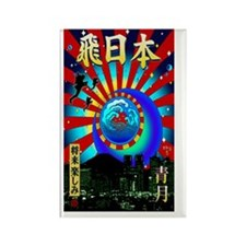 FLY_JAPAN_sticker Rectangle Magnet