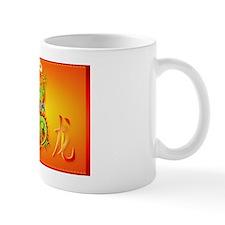 Yard Sign-Year Of The Dragon Mug