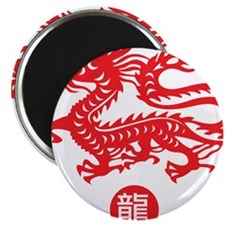 Red_dragon_1 Magnet