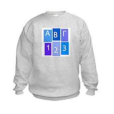 GREEK ABC/123 Sweatshirt