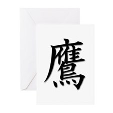 Hawk in Kanji Greeting Cards (Pk of 10)
