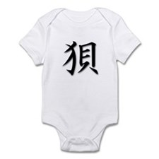 Wolf in Kanji Infant Bodysuit