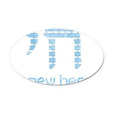 blue_and_white Oval Car Magnet