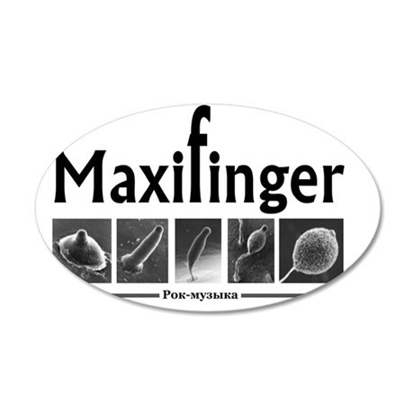 Maxifinger logo_white_png 35x21 Oval Wall Decal