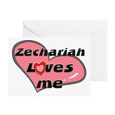 zechariah loves me  Greeting Cards (Pk of 10)