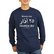 March 25 Birthday Arabic T