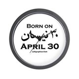 April 30 Birthday Arabic Wall Clock