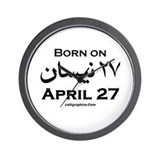 April 27 Birthday Arabic Wall Clock