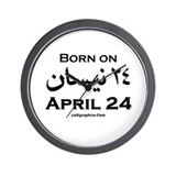 April 24 Birthday Arabic Wall Clock