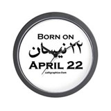 April 22 Birthday Arabic Wall Clock