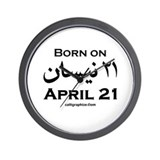 April 21 Birthday Arabic Wall Clock