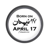 April 17 Birthday Arabic Wall Clock