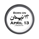 April 13 Birthday Arabic Wall Clock