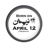 April 12 Birthday Arabic Wall Clock