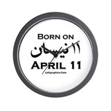 April 11 Birthday Arabic Wall Clock