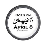 April 8 Birthday Arabic Wall Clock